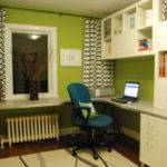 Affordable Home Office Makeover Ideas