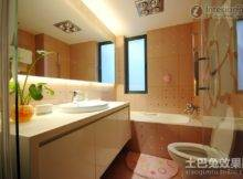 Bathroom Design Minimalist Decoration New House