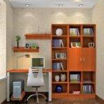 Bedroom Bookcases Quotes