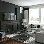 Best Living Room Paint Ideas