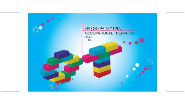 Business Card Design Occupational Therapy