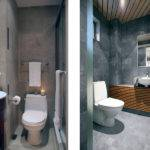 Can Also Choose Traditionally Designed Toilets They Offer Simple