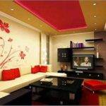 Creative Wall Painting Ideas Living Room