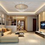 Designs Small Living Room Ceiling