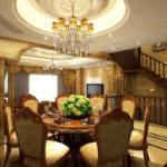 Dining Room Lighting Staircase Design House