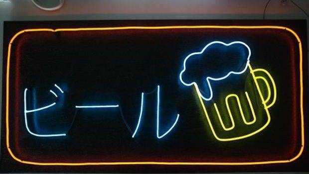Diy Neon Sign Using Cool Wire