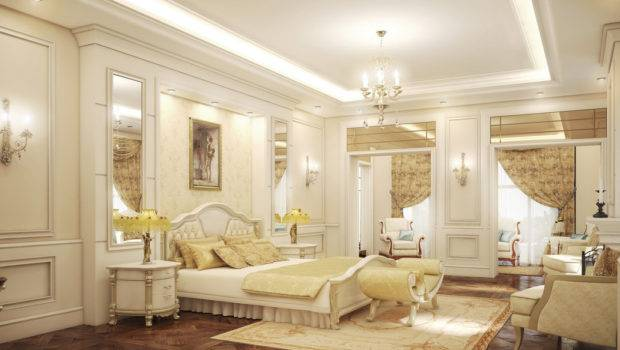 Fabulous Biggest Bedroom World Design Kasrawy Drpa