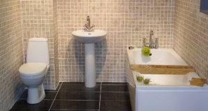 Have Read Article Title Bathroom Ideas New