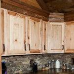 Home Hardware Kitchen Cabinets Rustic