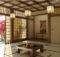 Interior Design Japanese Style Living Room Modern