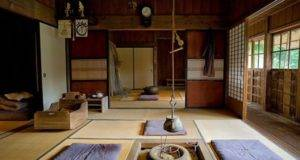 Japanese Furniture Traditional Living Room Modern Interior