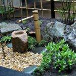 Japanese Landscape Design Ideas Cozyhouze