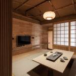 Japanese Style Dining Room