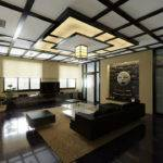 Japanese Style Living Room Offers Low Furniture