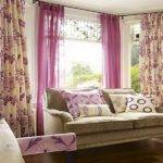 Living Room Make Your Own Curtains Home