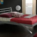 Luna Modern Bed Curved Side Rails Beds