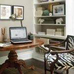 Modern Home Office Cool Designs Ideas Retro Desk