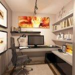 Nice Small Home Office Practical Setup Kind