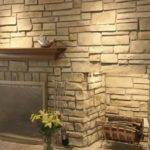North Star Stone Fireplaces Exteriors Ledge