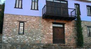 Panoramio Greek Traditional House Rebuilt Parthenonas
