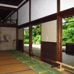 Round Seasons Japan Zen Meditation Room Dry Garden