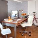 Small Home Office Ideas Decorating Design
