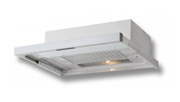 Substructure Hood Mebasa Cooker Extendable White