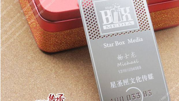 Top Quality Metallic Color Metal Business Cards Deluxe