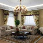 Traditional Living Room Designing Requires
