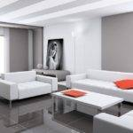 Unique Living Room Designs Habib Panel